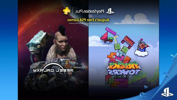 Ps4 store | Coupon amz