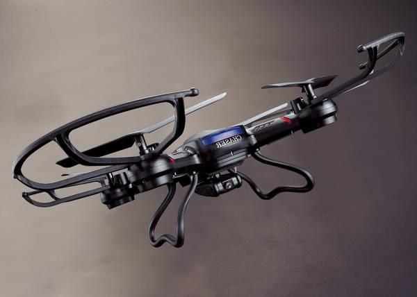 Simrex drone | Coupon code